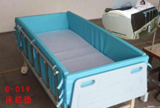 床栏垫预防抽搐躁动床栏防护保护垫床栏板定制