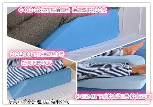 卧床下肢抬高垫腿部抬高垫批发